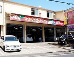 コバック港北樽町店